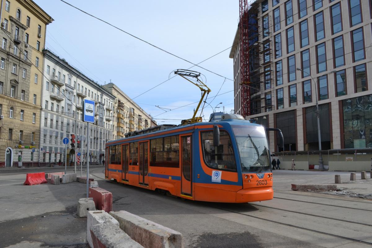 Москва. 71-623-02 (КТМ-23) №2603