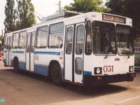 Сумы. ЮМЗ-Т2 №031