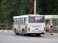 Белгород. Неман-5201 р571нс