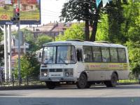 Иваново. ПАЗ-4234 н146кс