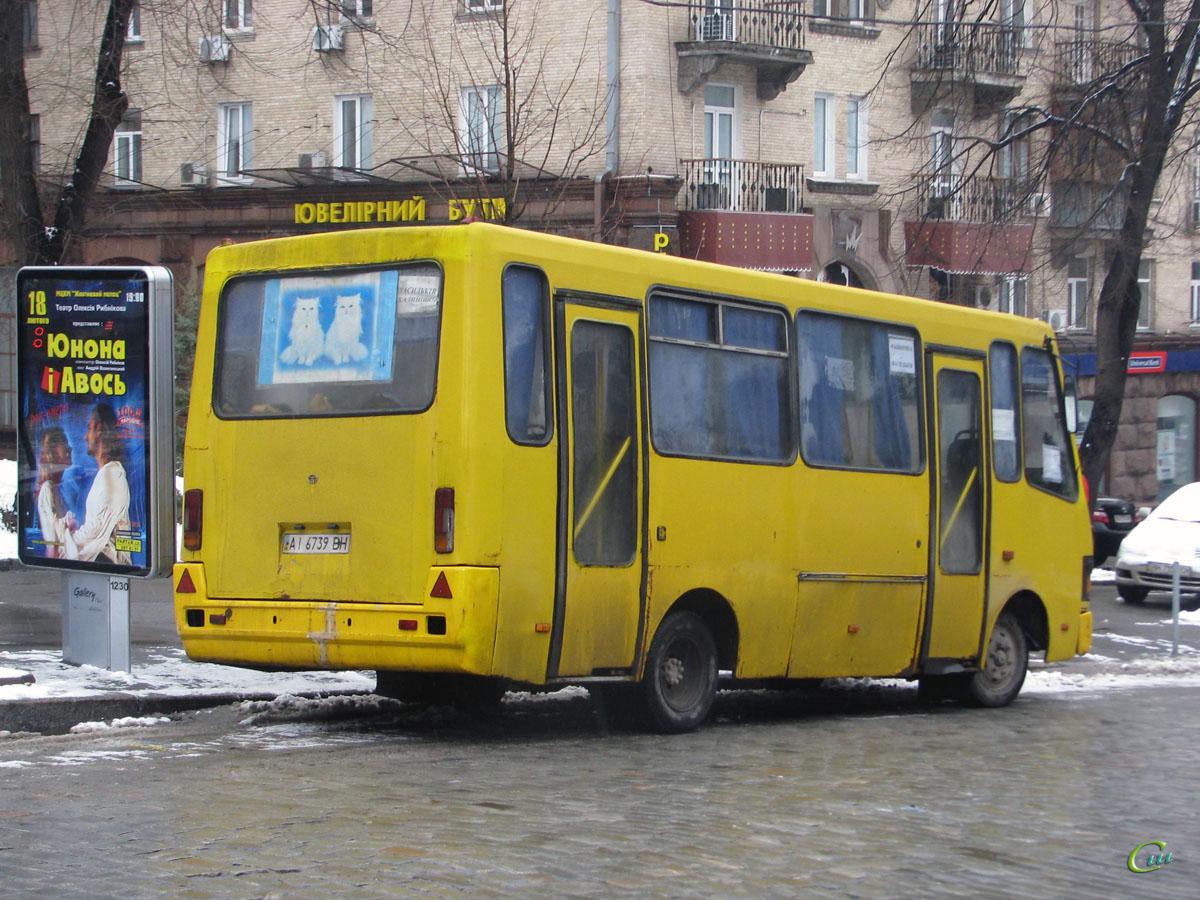 Киев. БАЗ-А079.04 Эталон AI6739BH