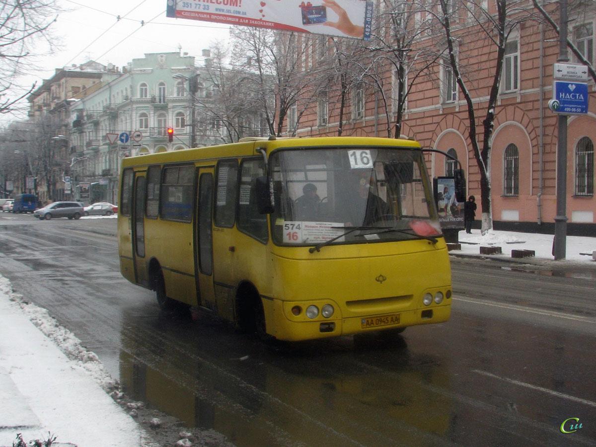Киев. Богдан А09201 AA0945AA