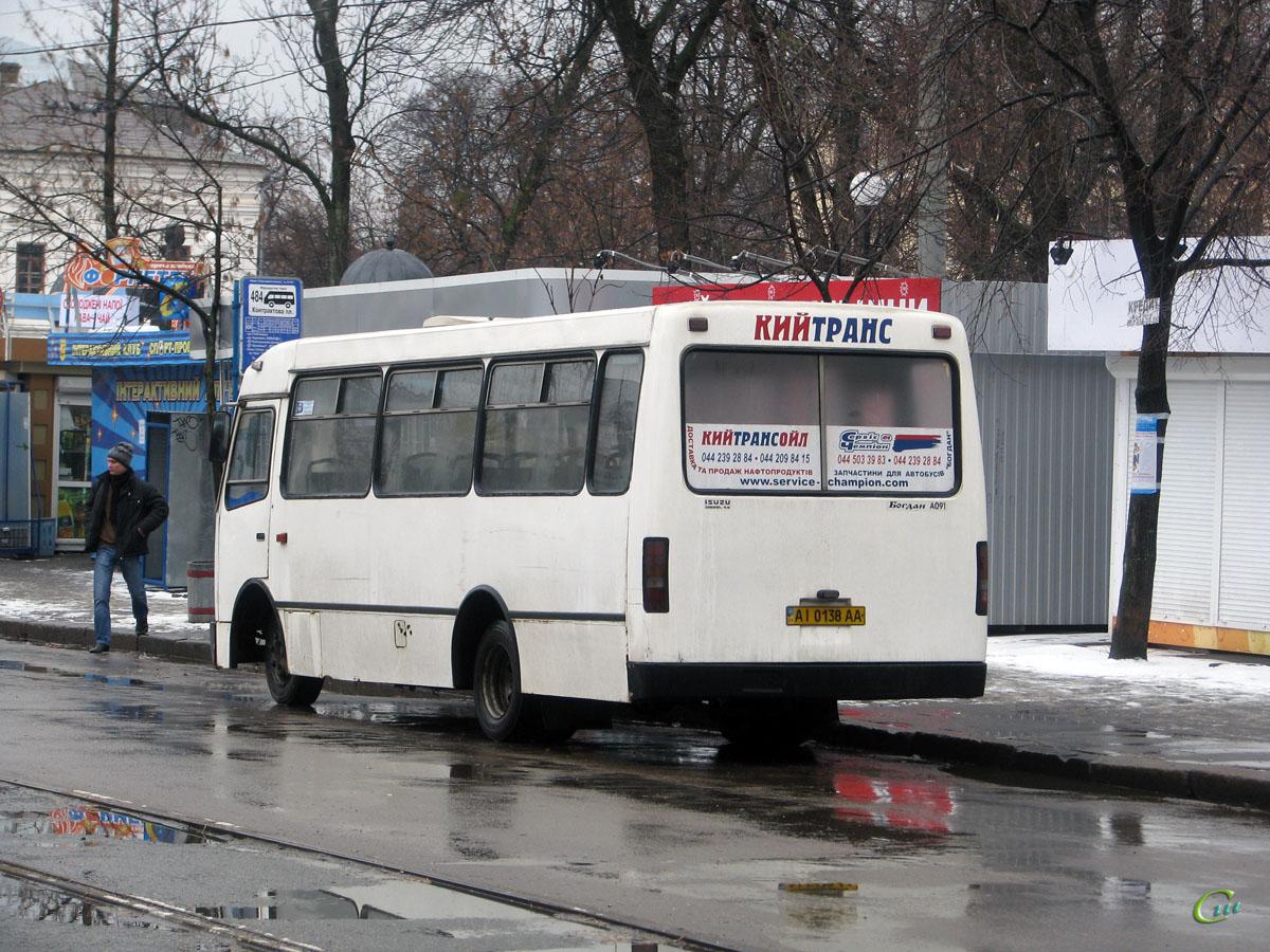 Киев. Богдан А091 AI0138AA