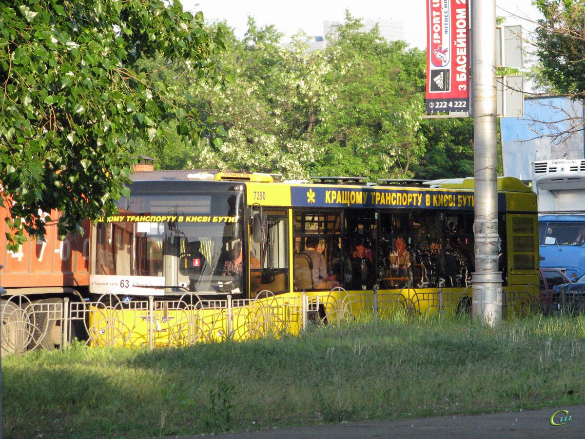 Киев. МАЗ-203.065 AA1895AA