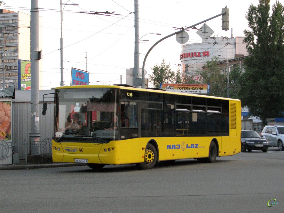 Киев. ЛАЗ-А183 AA4216EX