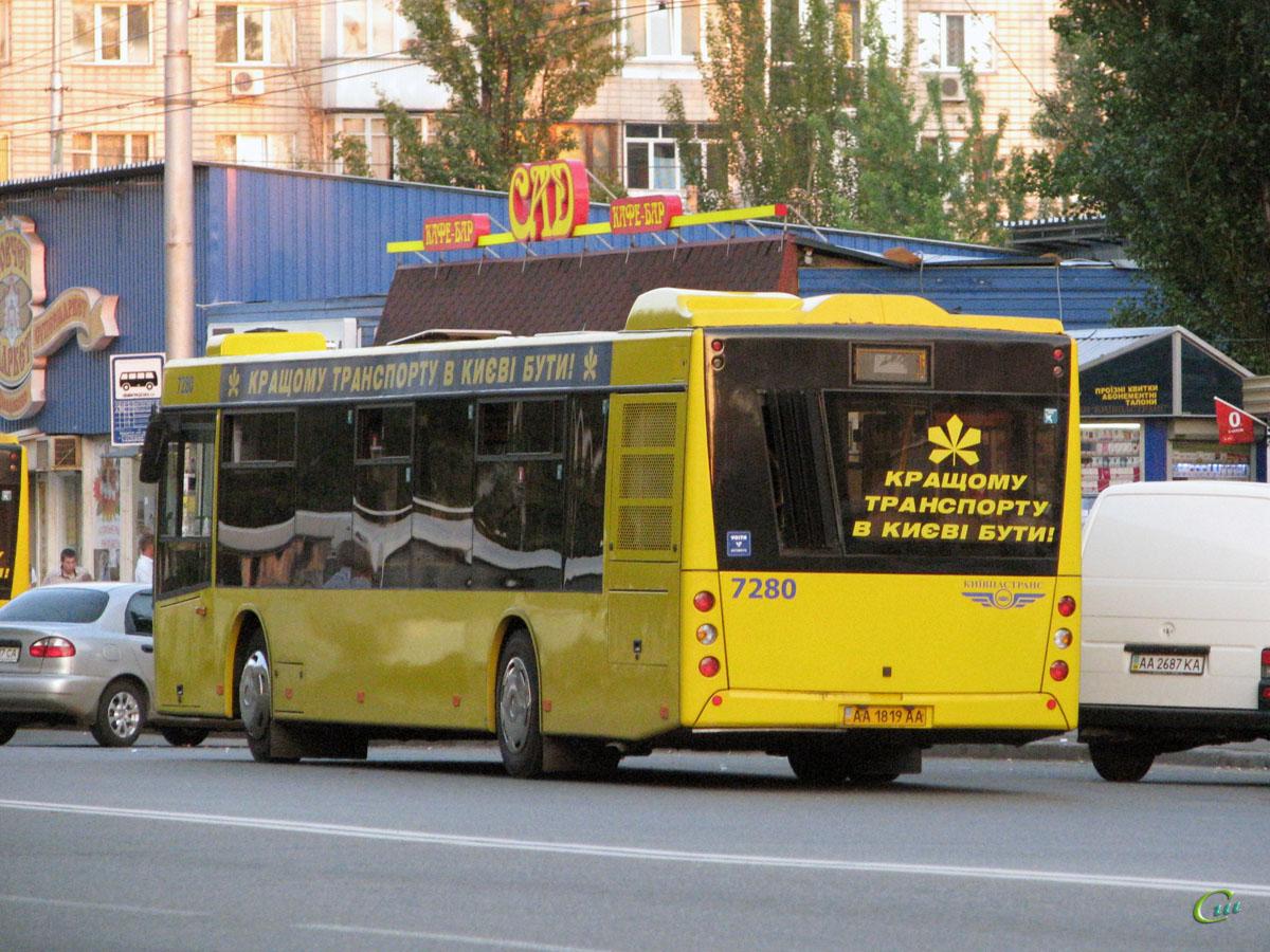 Киев. МАЗ-203.065 AA1819AA