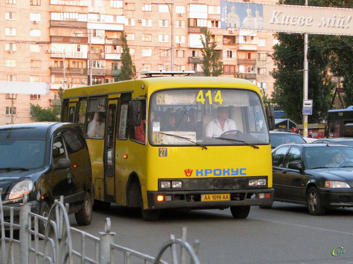 Киев. Богдан А091 AA1098AA