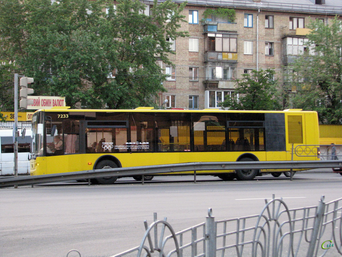Киев. ЛАЗ-А183 068-82KA