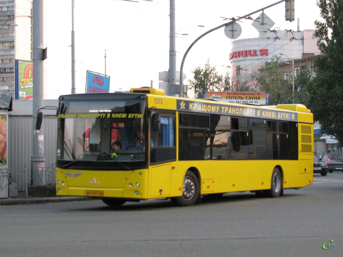 Киев. МАЗ-203.065 AA1637AA