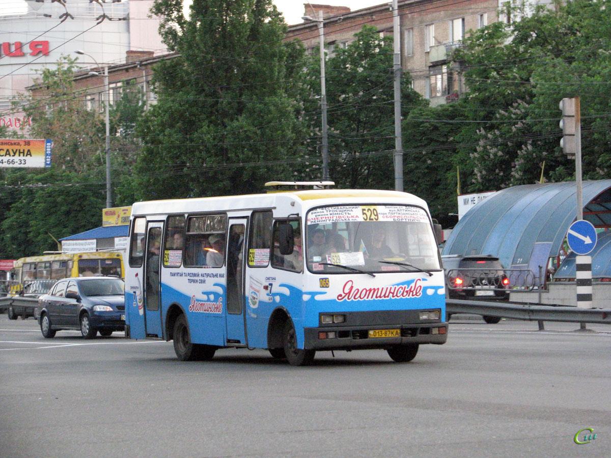 Киев. Богдан А091 013-87KA