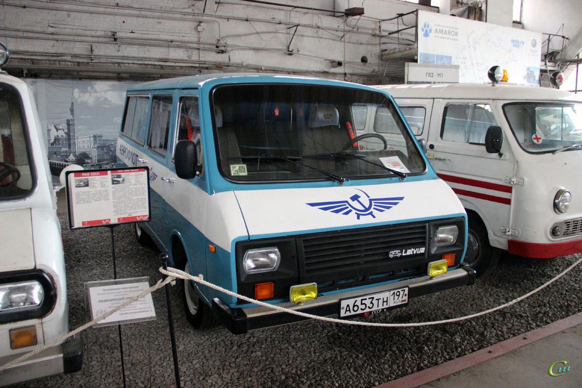 Москва. РАФ-22038-02 а653тн