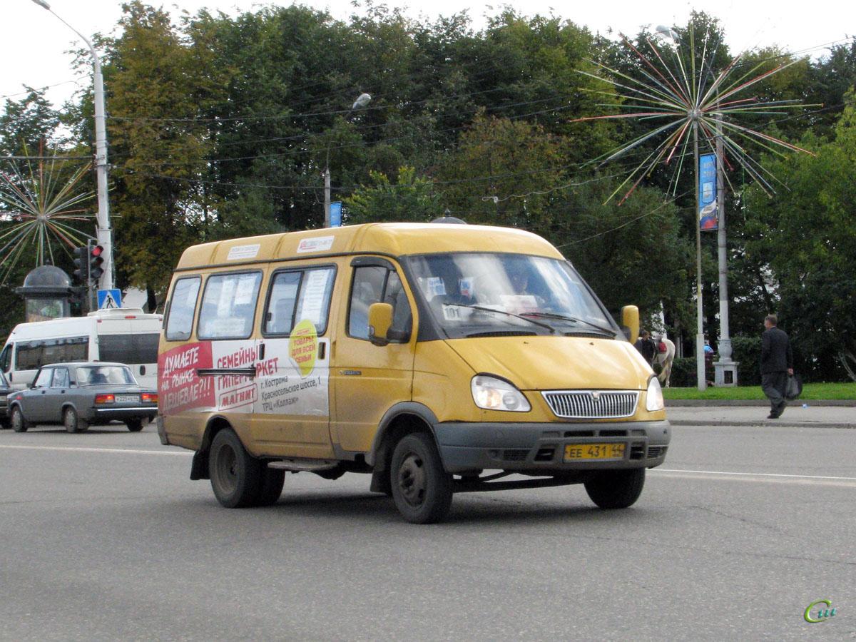 Кострома. ГАЗель (все модификации) ее431