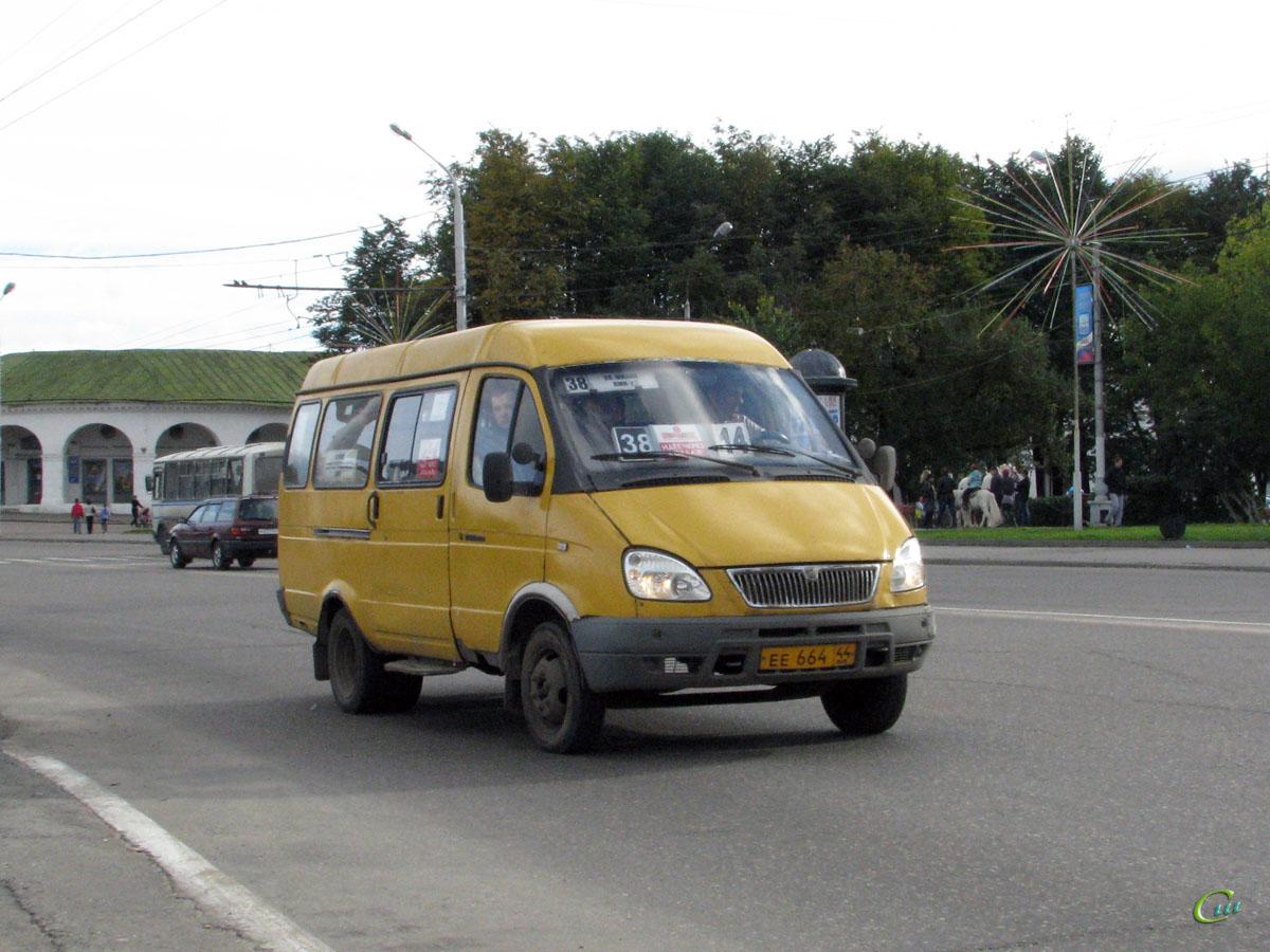 Кострома. ГАЗель (все модификации) ее664
