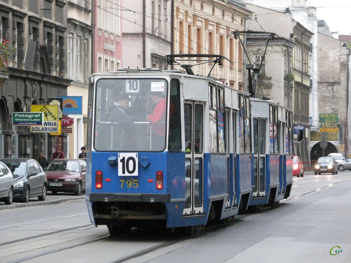 Краков. Konstal 105Na №794, Konstal 105Na №795