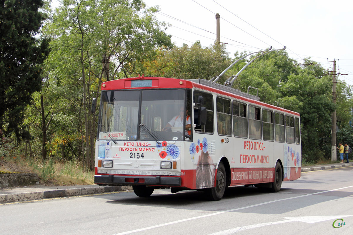Ялта. Škoda 14Tr11/6 №2154