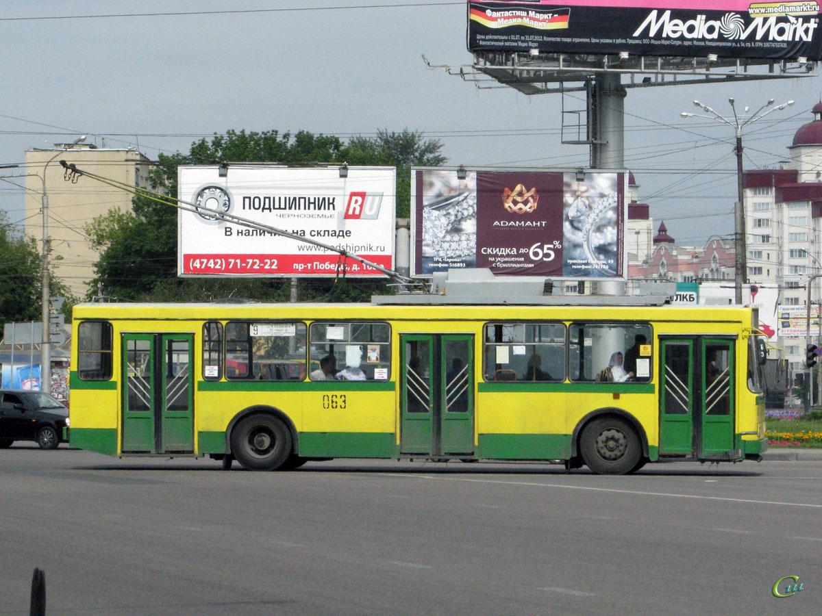 Липецк. ВМЗ-5298.00 (ВМЗ-375) №063