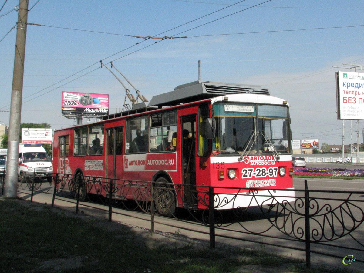 Липецк. ВЗТМ-5284.02 №135