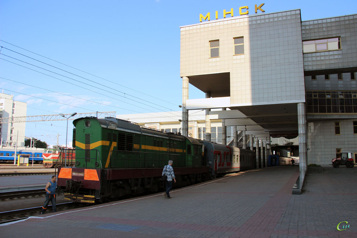 Минск. ЧМЭ3-2853
