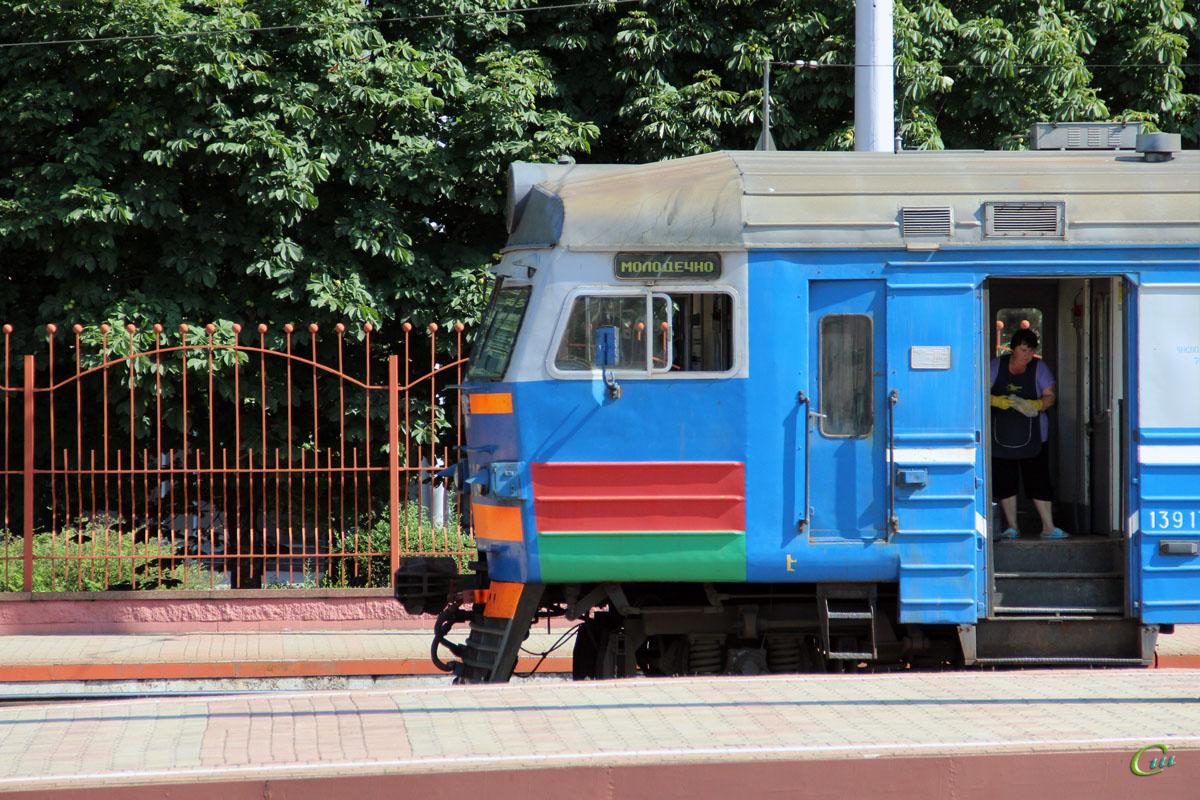 Минск. ЭР9Т-685