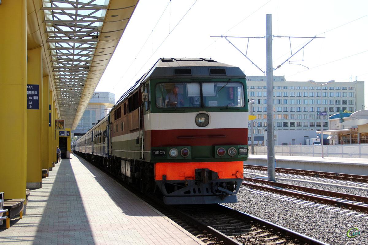 Минск. ТЭП70-0375