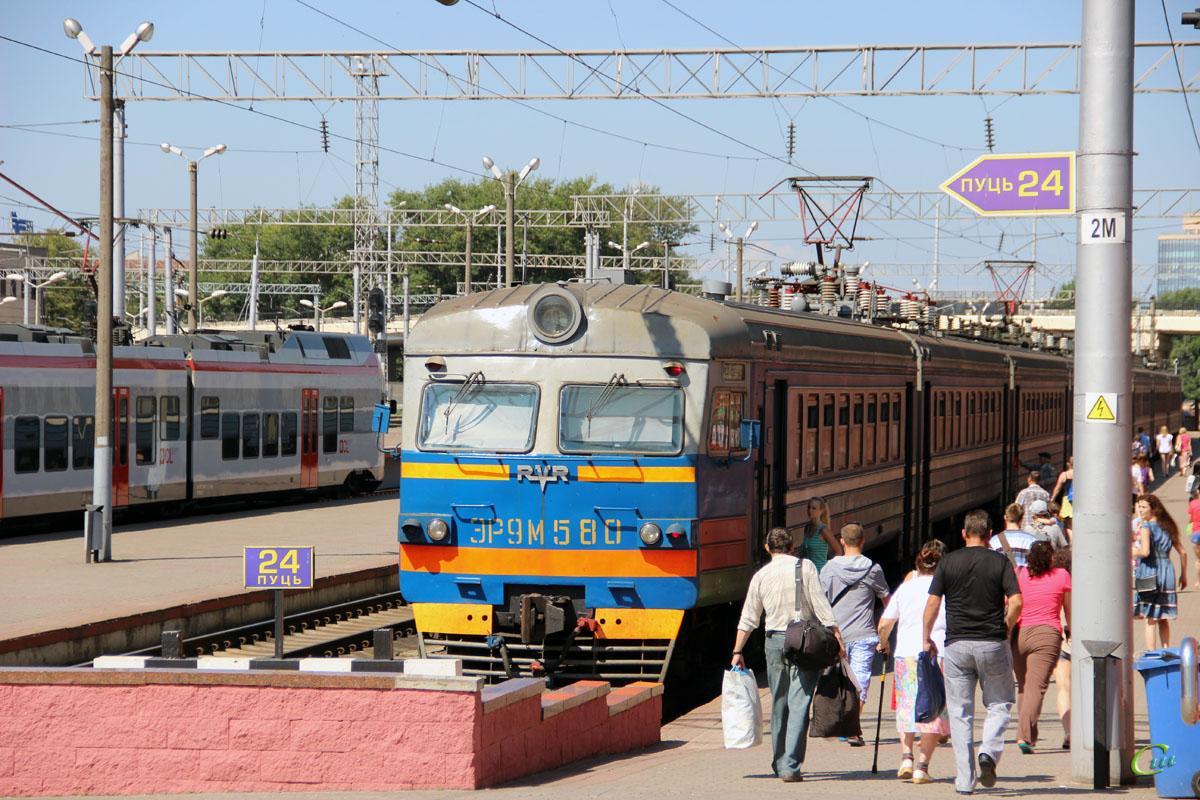 Минск. ЭР9М-580