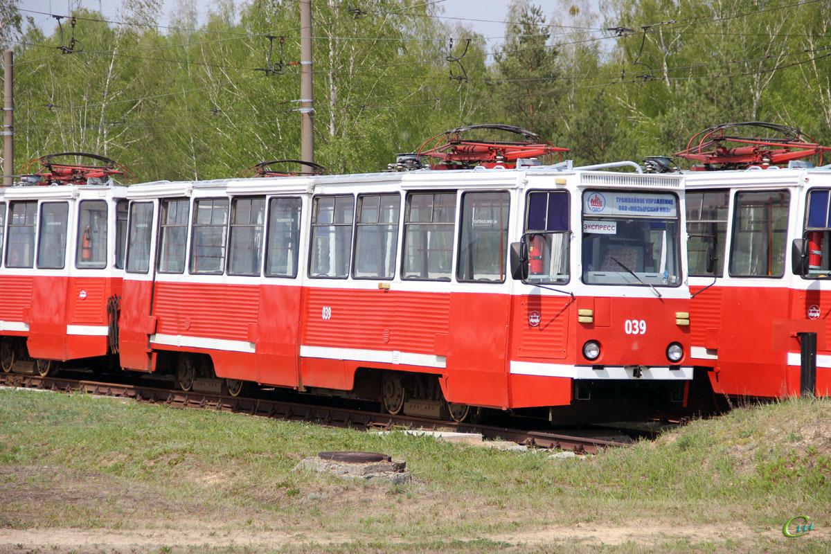 Мозырь. 71-605 (КТМ-5) №039