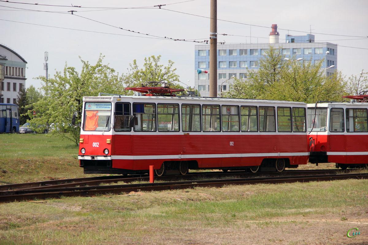 Мозырь. 71-605 (КТМ-5) №002