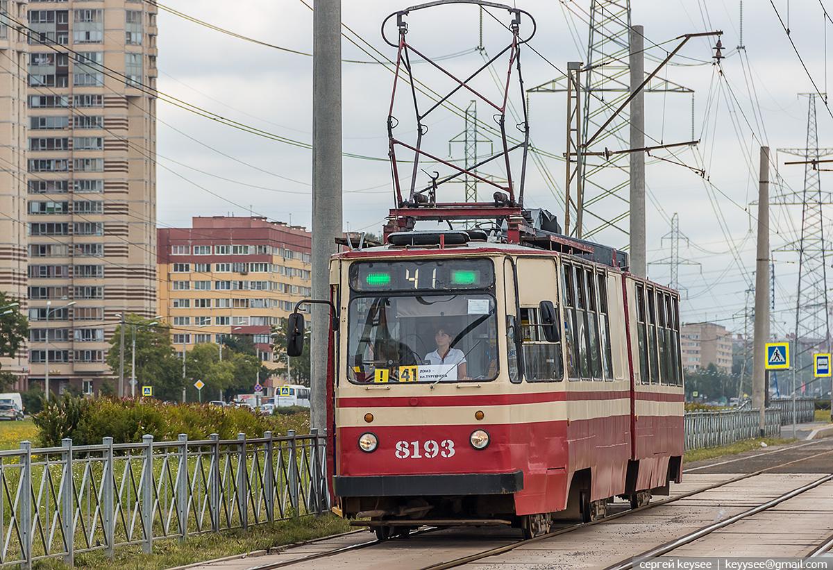 Санкт-Петербург. ЛВС-86К №8193
