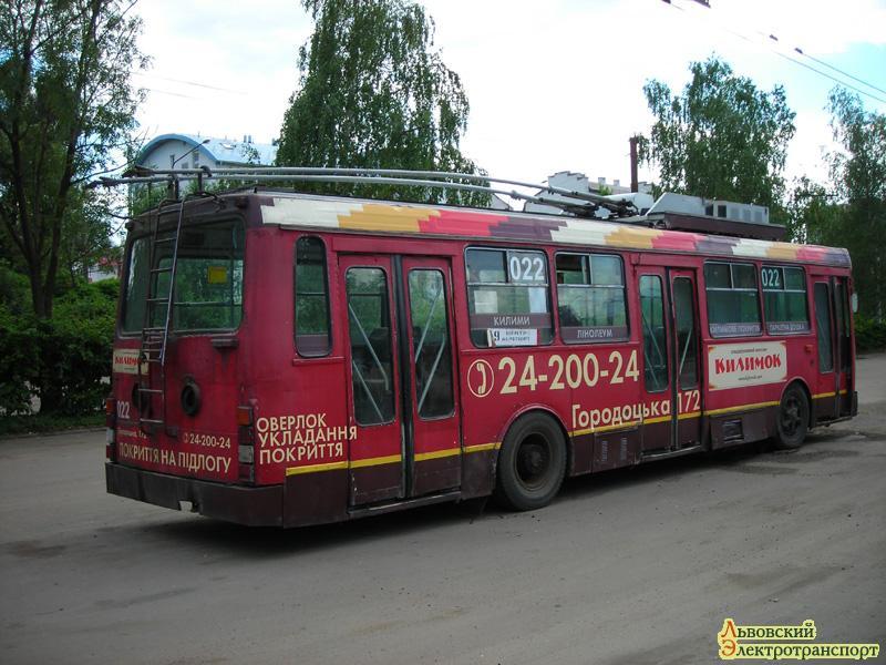 Львов. ЛАЗ-52522 №022