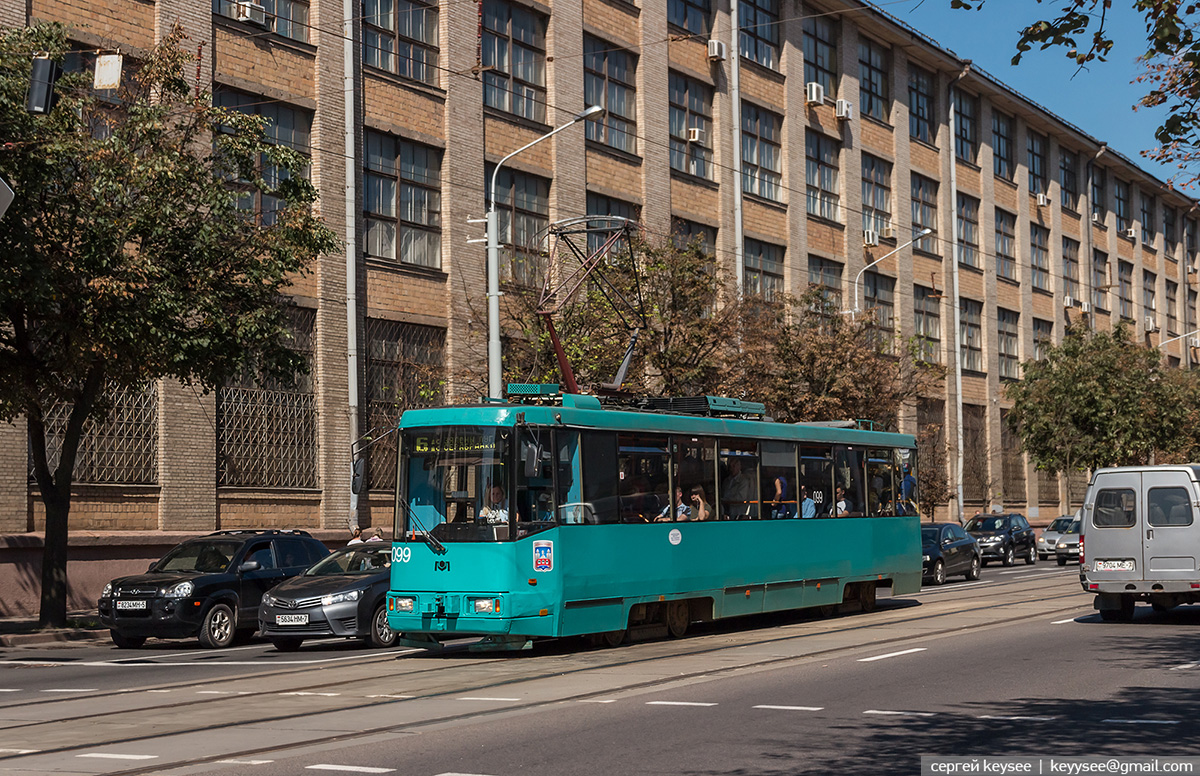 Минск. АКСМ-60102 №099