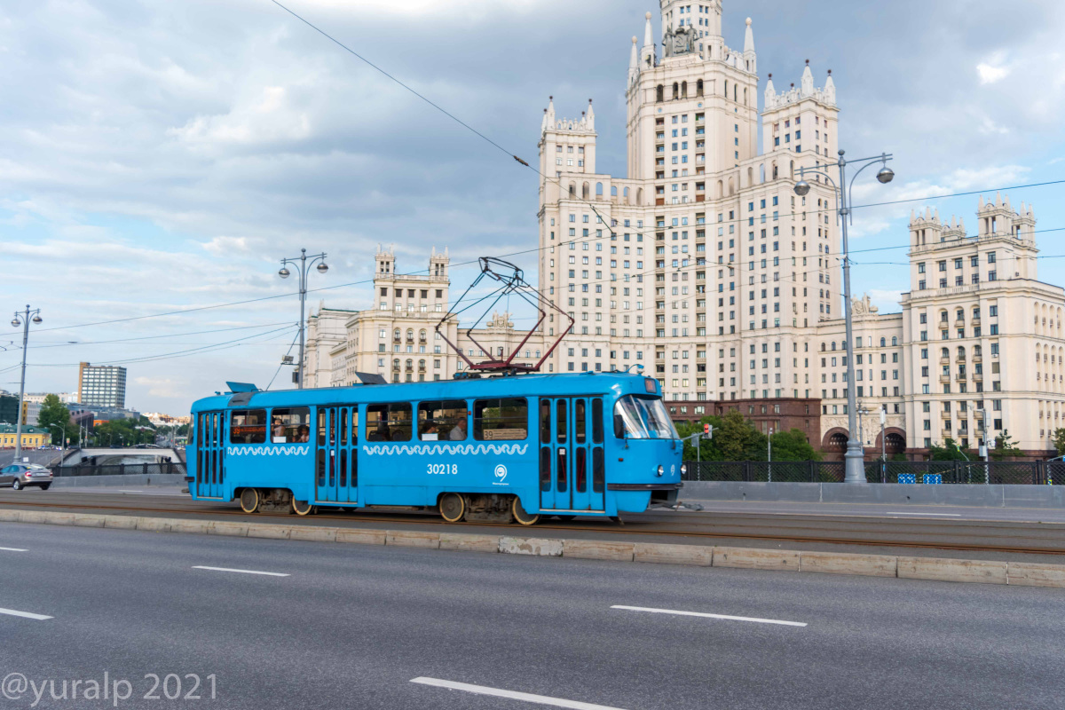 Москва. Tatra T3 (МТТЧ) №30218