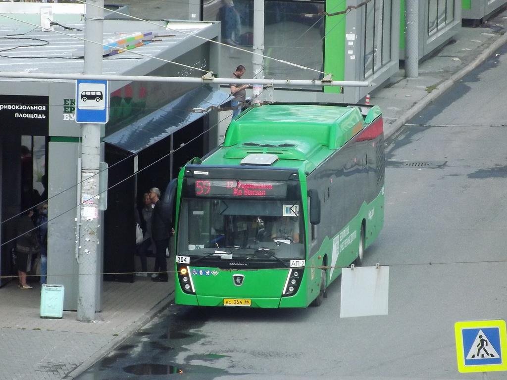 Екатеринбург. НефАЗ-5299-40-57 ко064