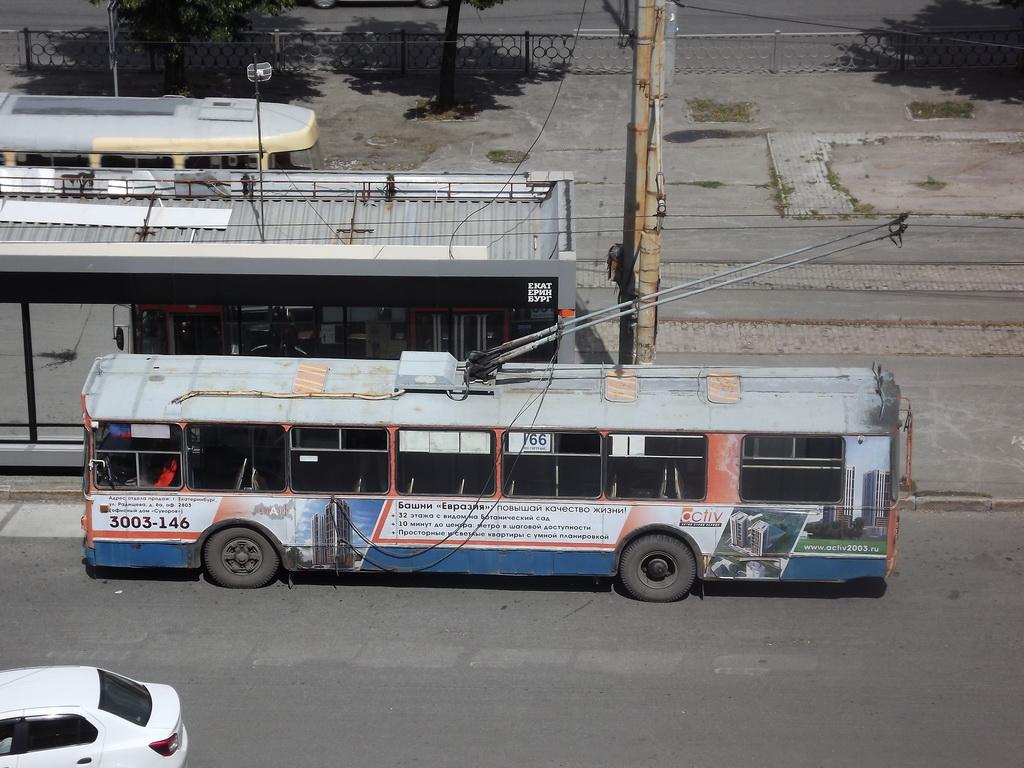 Екатеринбург. ЗиУ-682Г00 №166