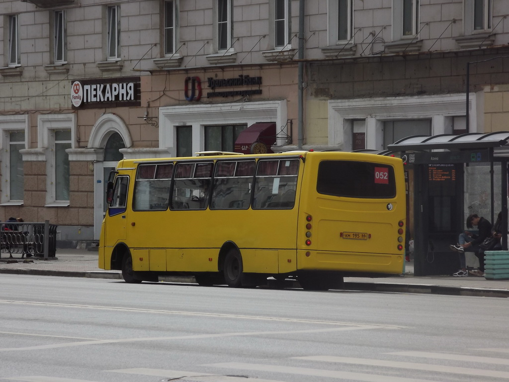 Екатеринбург. Ataman A09304 км195