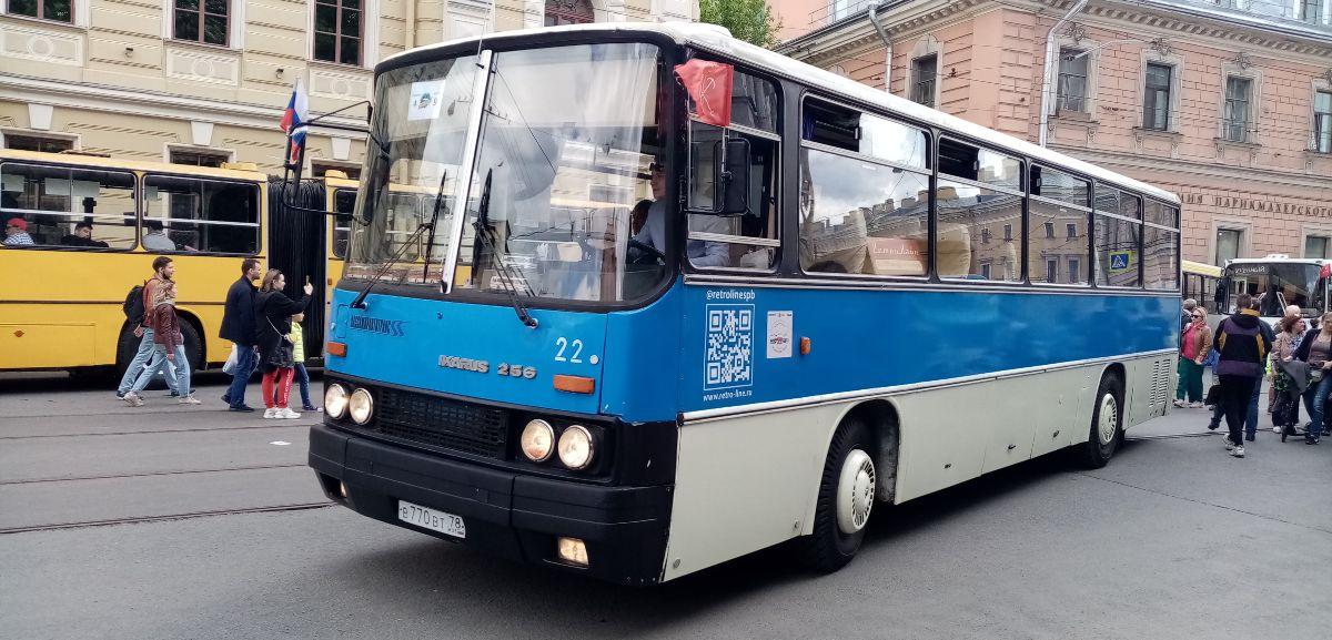 Санкт-Петербург. Ikarus 256.74 в770вт