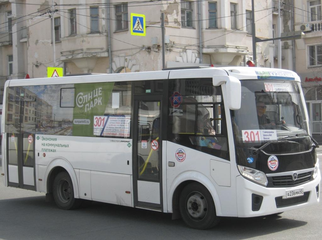 Курган. ПАЗ-320435-04 Vector Next а236мн