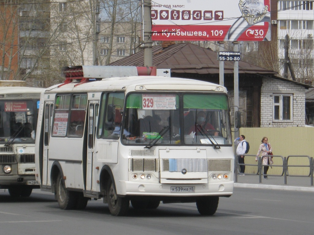 Курган. ПАЗ-32054 к539на