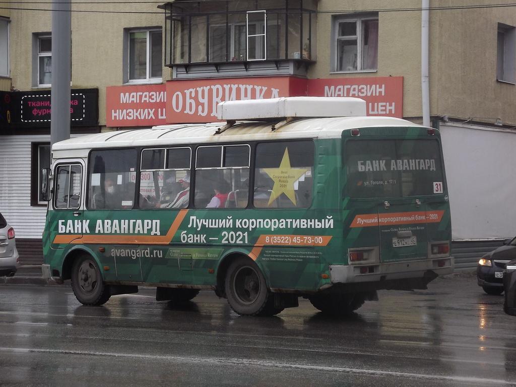 Курган. ПАЗ-32054 е912кс