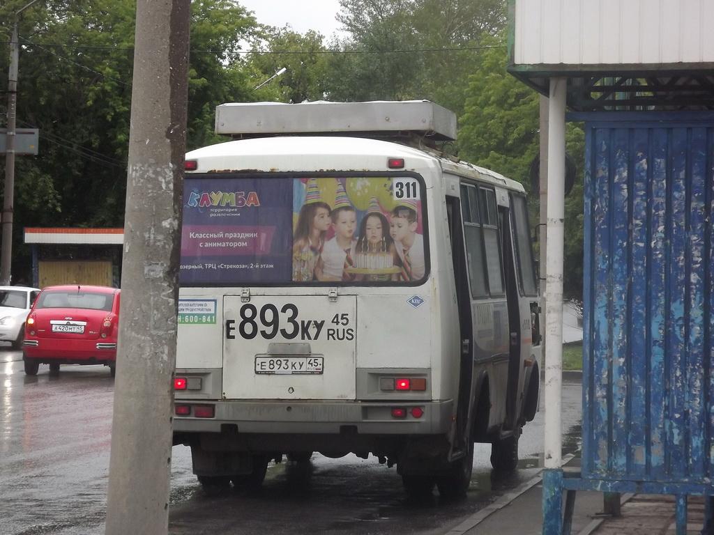 Курган. ПАЗ-32054 е893ку