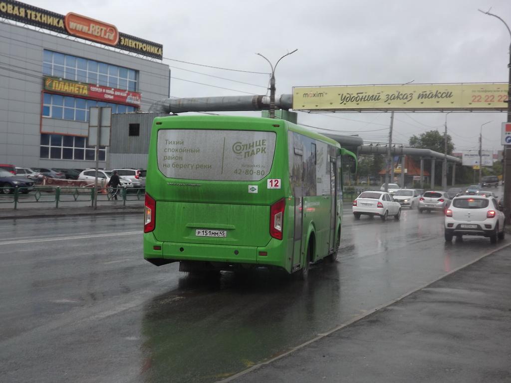 Курган. ПАЗ-320405-14 Vector Next р151мм