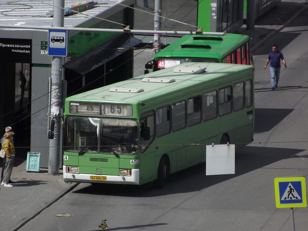 Екатеринбург. ГолАЗ-АКА-5225 ах603