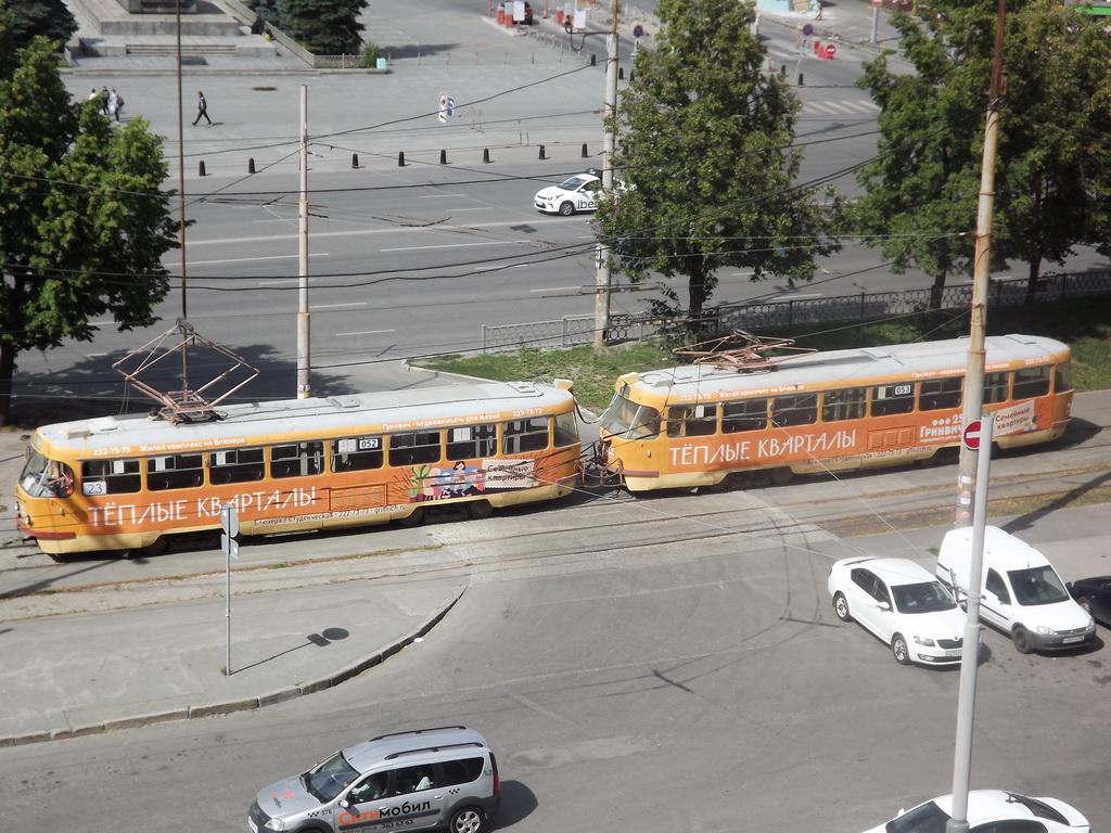 Екатеринбург. Tatra T3SU №052, Tatra T3SU №053