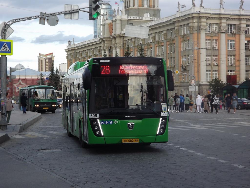 Екатеринбург. НефАЗ-5299-40-57 ко082