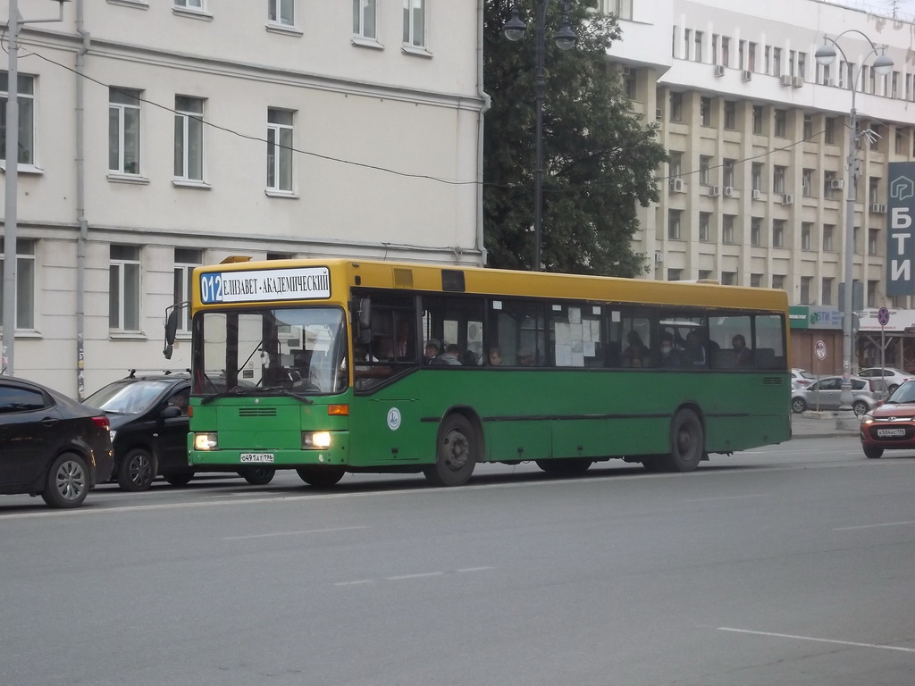 Екатеринбург. Mercedes-Benz O405N о491ат