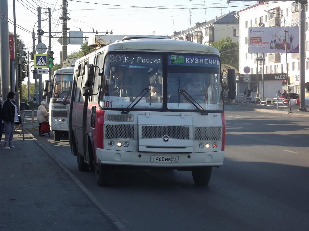 Курган. ПАЗ-32054 т460мв