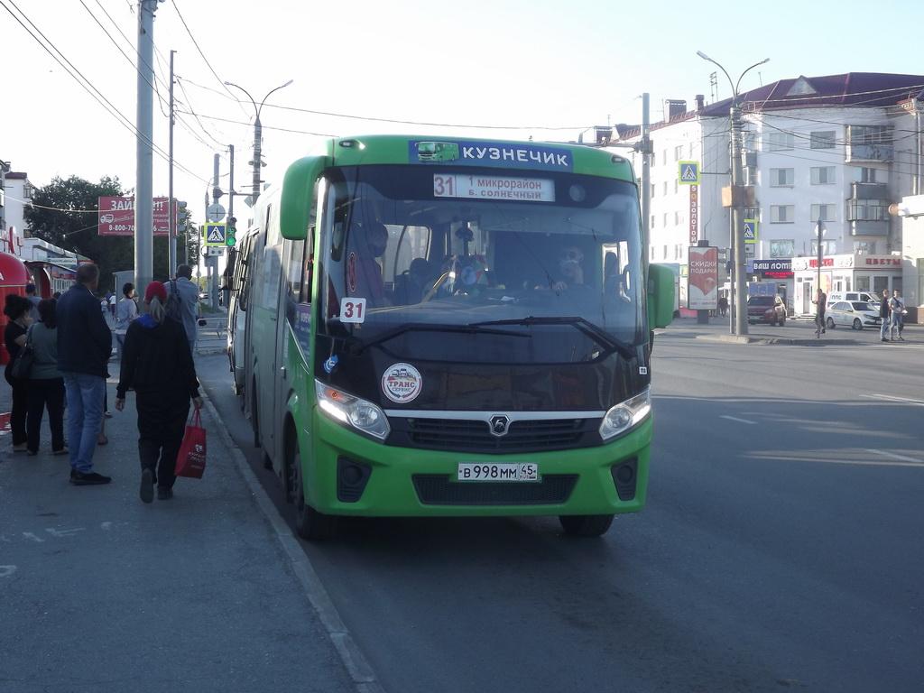Курган. ПАЗ-320435-04 Vector Next в998мм