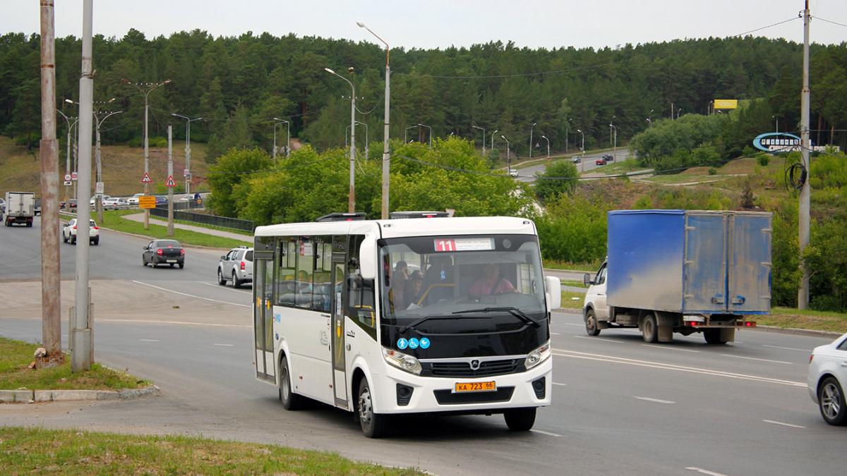 Каменск-Уральский. ПАЗ-320415-04 Vector Next ка723