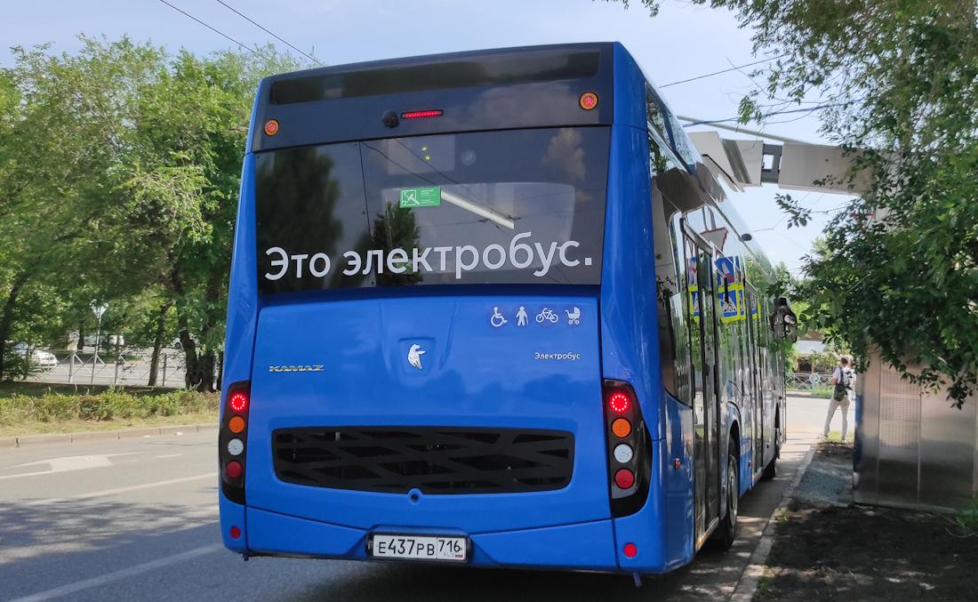 Казань. КамАЗ-6282 е437рв