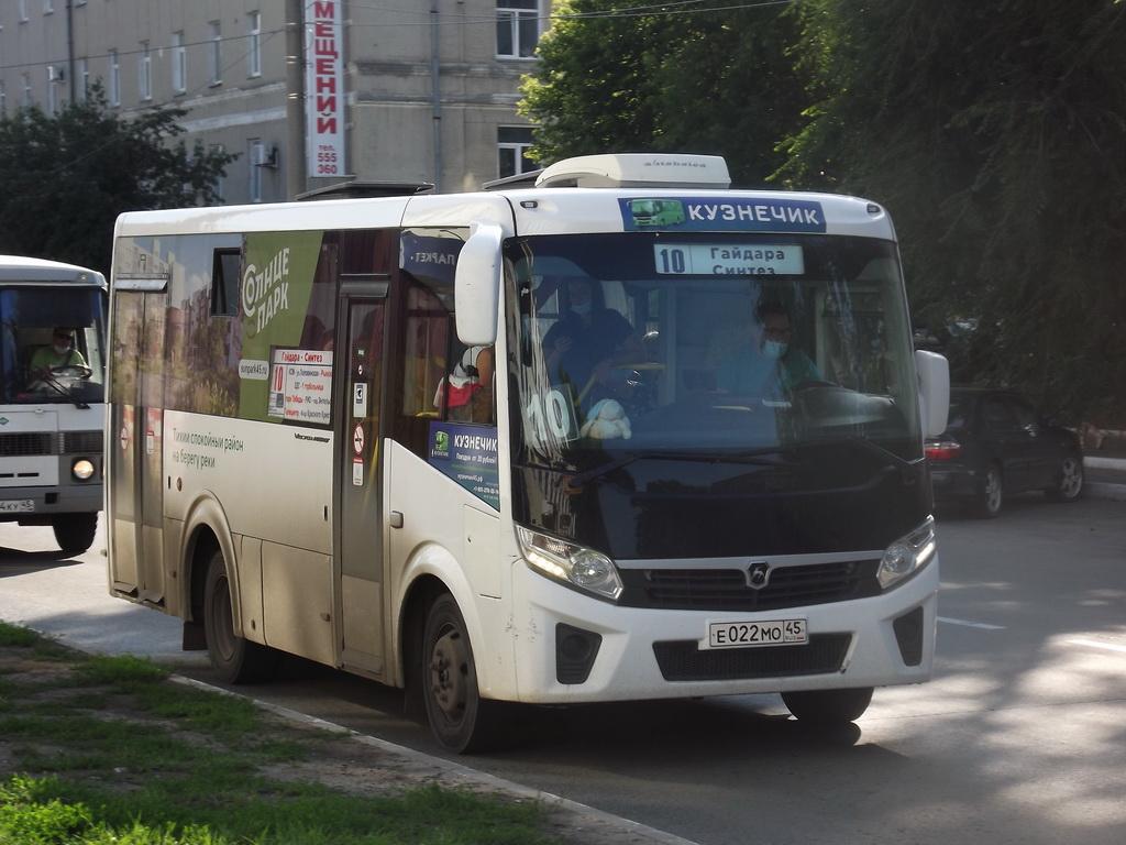 Курган. ПАЗ-320435-04 Vector Next е022мо