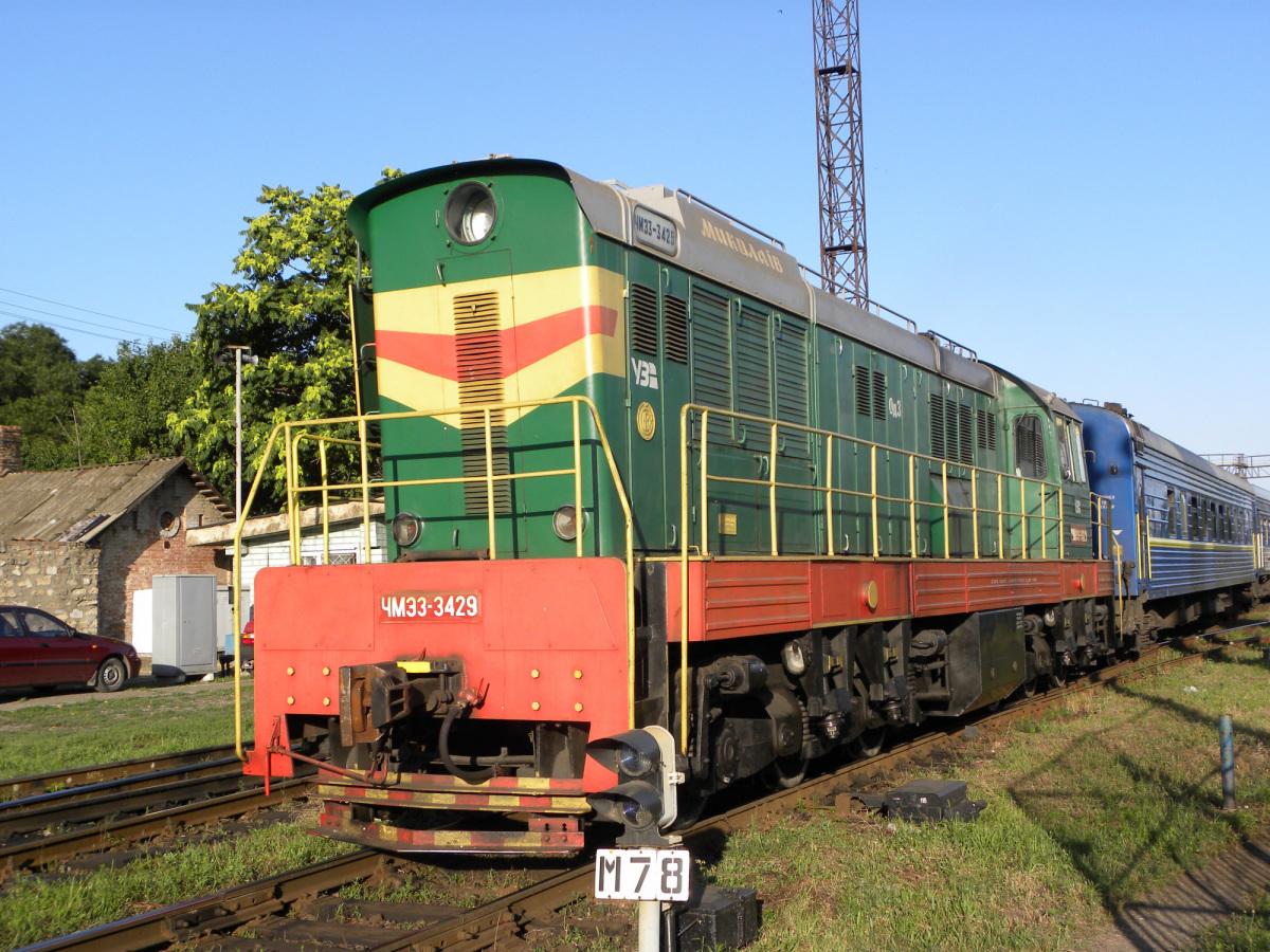 Николаев. ЧМЭ3-3429